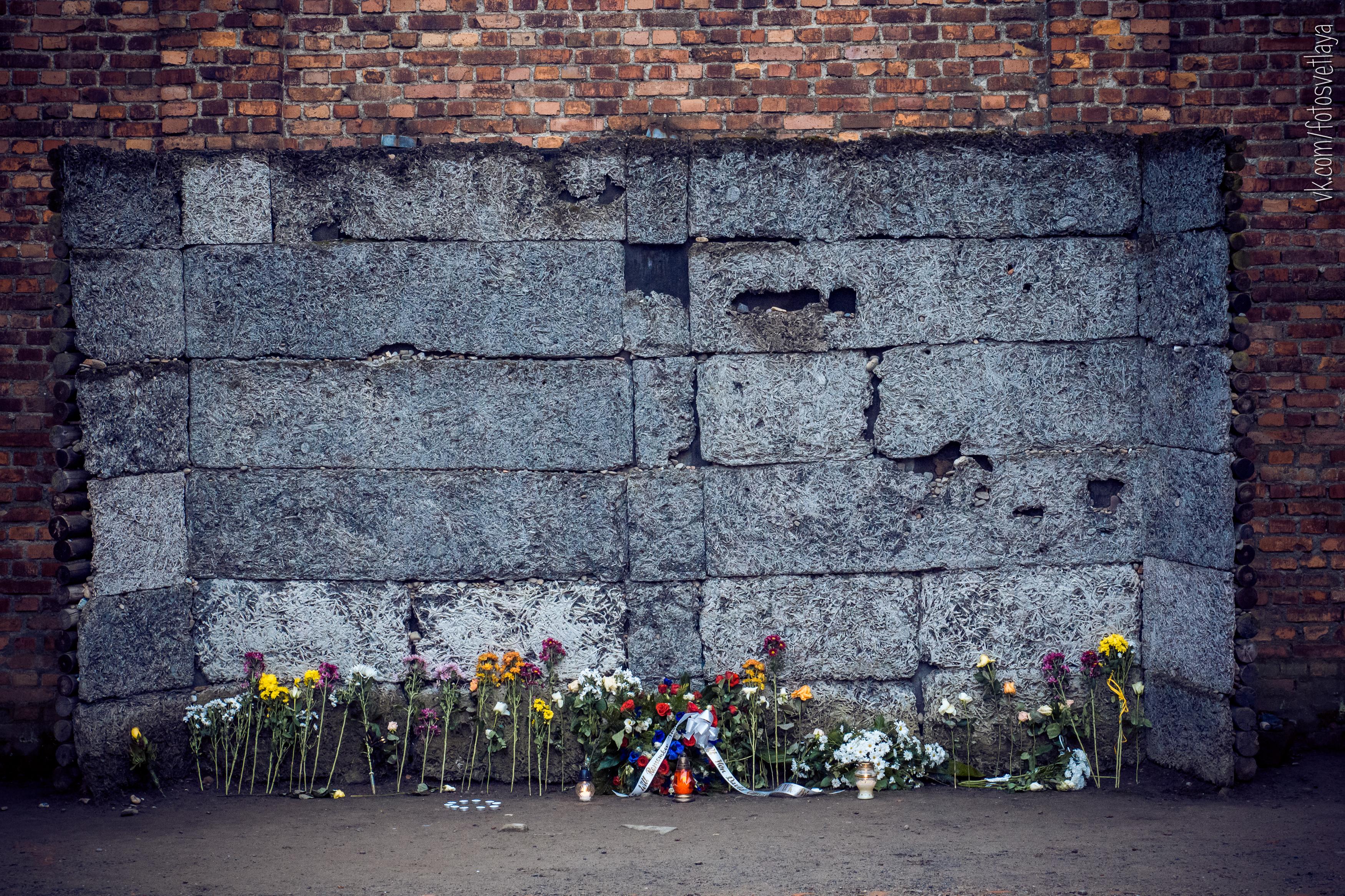 Стена для расстрела